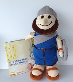 18 inch Maccabee plush with Maccabee on the Mantel storybook_pd