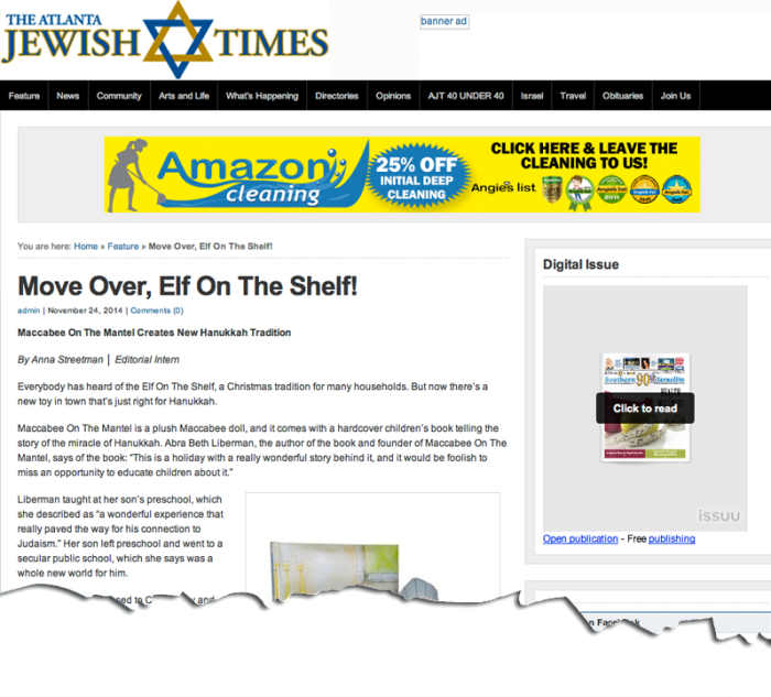 Atlanta-Jewish-Times-Template