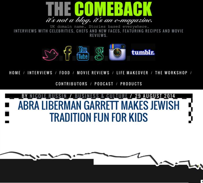 Comeback-Maccabee-On-The-Mantel