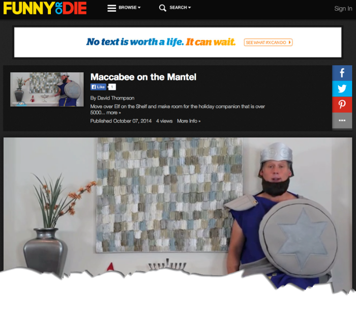 Funny-or-Die-Maccabee-On-The-Mantel