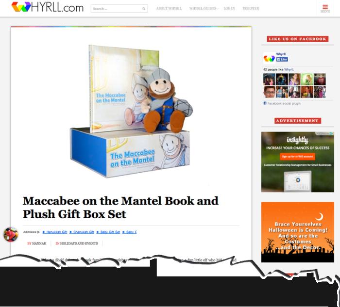 HYRLL-Maccabee-On-The-Mantel