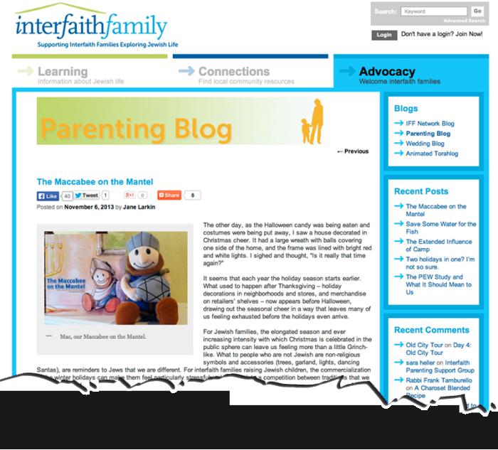 Interfaith-Family-Maccabee-On-The-Mantel
