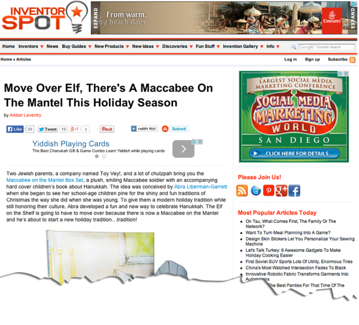 InventorSpot-Maccabee-On-The-Mantel