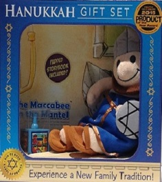 Maccabee Hanukkah Gift Set