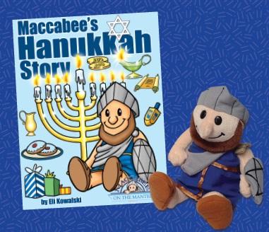 Maccabee's Hanukkah Story and plush warrior