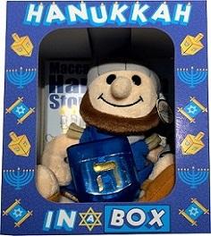 Maccabee's Hanukkah in a Box
