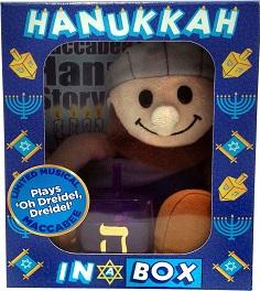 Maccabee's Musical Hanukkah in a Box