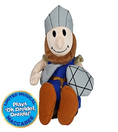Musical Maccabee 9 inch Warrior Plush Toy