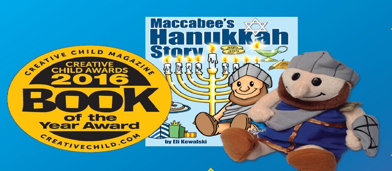Maccabees-Hanukkah-Story-Book-Award