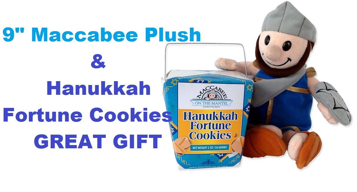 Maccabee-and-Hanukkah-Fortune-Cookies