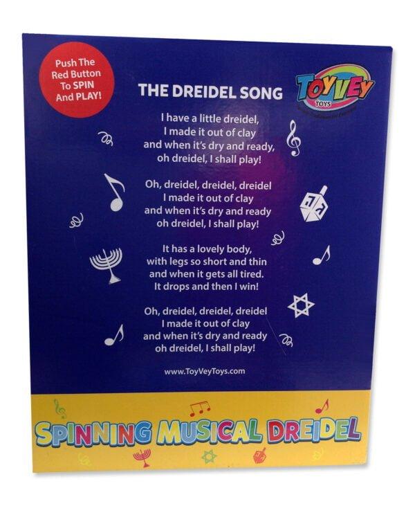 Dreidel packaging back panel