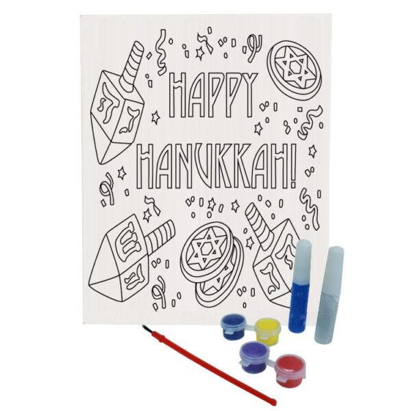 Happy-Hanukkah-1.jpg