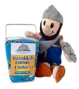 Maccabee-and-Hanukkah-Fortune-Cookies_3.jpg