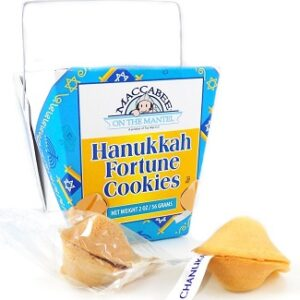 Maccabee on the Mantel Hanukkah fortune cookies 1