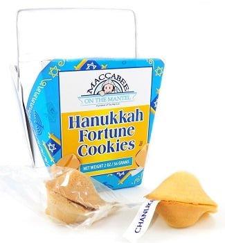 Maccabee on the Mantel Hanukkah fortune cookies 1