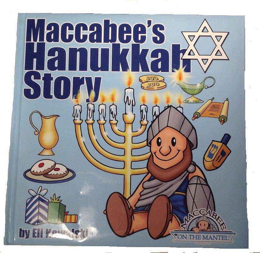 Maccabee's Hardback book | Story Padded Hardback book | Toy Vey Toys