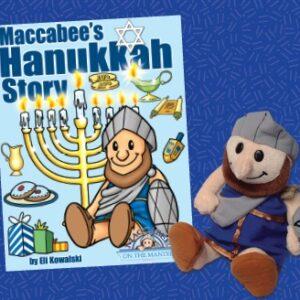 Maccabees Hanukkah Story and plush warrior