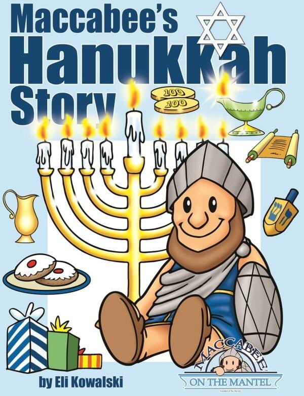 Maccabees Hanukkah Story sm