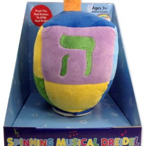 Spinning Musical Dreidel Plush Toy for Hanukkah | Hanukkah Toy |