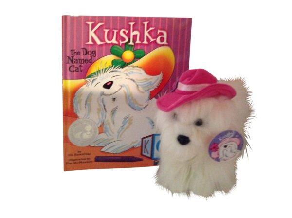 Kushka the Dog Named Cat book and plush scaled