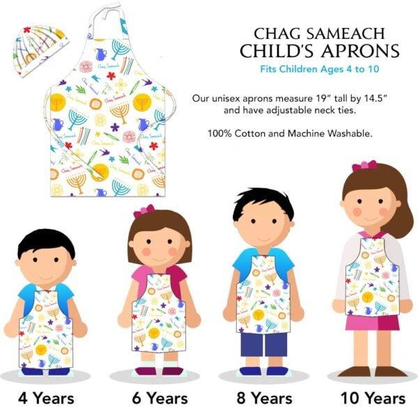 chag kids sell sheet. no logo