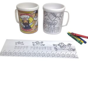 Passover - 2 Plastic 8 oz. Mugs with 1 Color and 4 Coloring b/w Inserts with Crayons