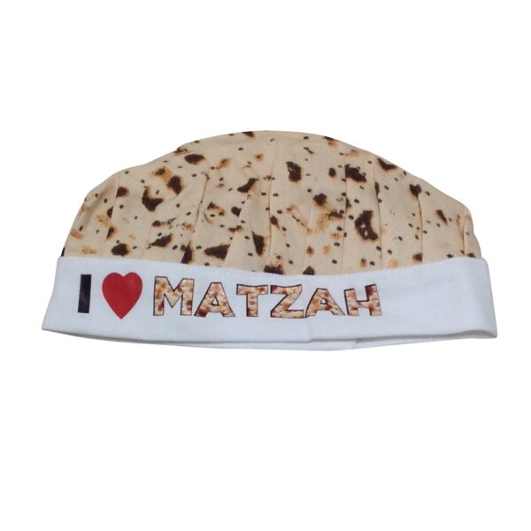 Matzah Print Child's Small Apron and Child's I Love Matzah Chef's Hat