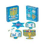4 asst Hanukkah mini puzzles
