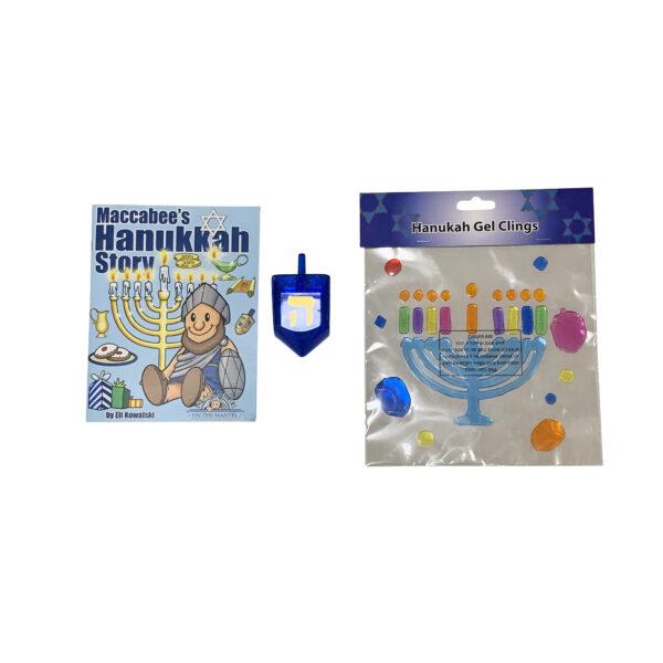 Hanukkah Experience