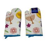 Chag Sameach Hanukkah | Kitchen Accessories |